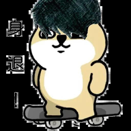 Gong Gu Gp - Sticker 25