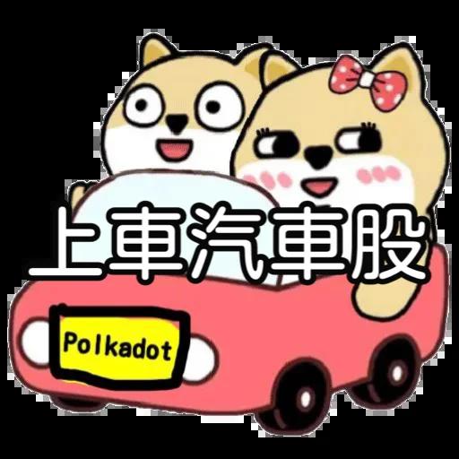 Gong Gu Gp - Sticker 27
