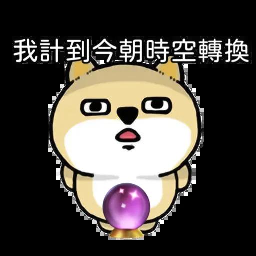 Gong Gu Gp - Sticker 15