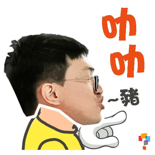 學而思-Jeffrey Sir - Sticker 4
