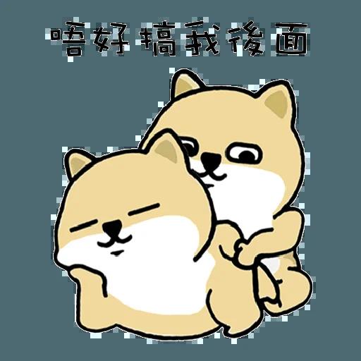 Dddgg - Sticker 2