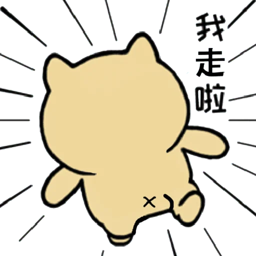 Dddgg - Sticker 3