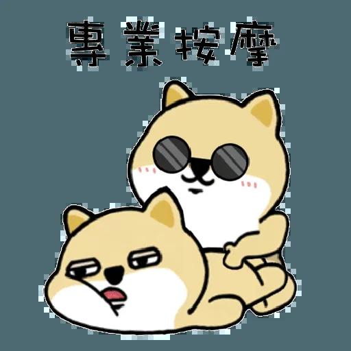Dddgg - Tray Sticker