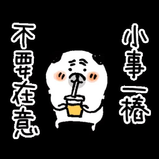 八哥 - Sticker 3