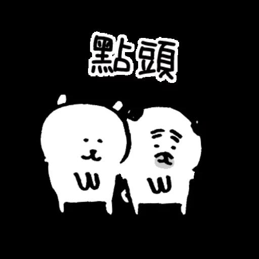 八哥 - Sticker 15