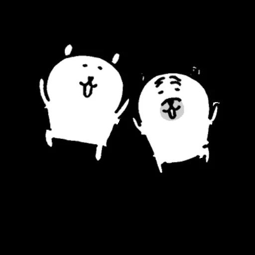 八哥 - Sticker 18