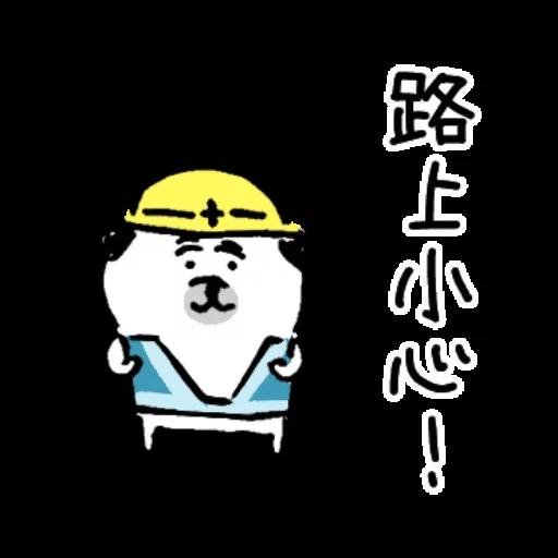 八哥 - Sticker 4