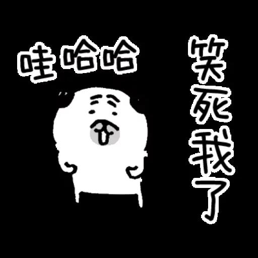 八哥 - Sticker 11