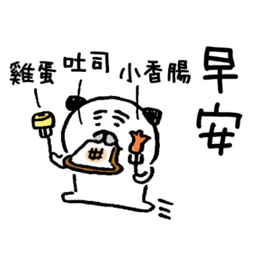 八哥 - Sticker 8