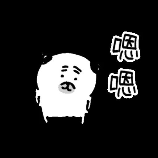 八哥 - Sticker 12