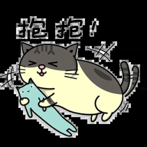 黃阿瑪 - Sticker 11