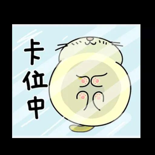 黃阿瑪 - Sticker 28