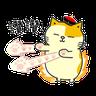 黃阿瑪 - Tray Sticker
