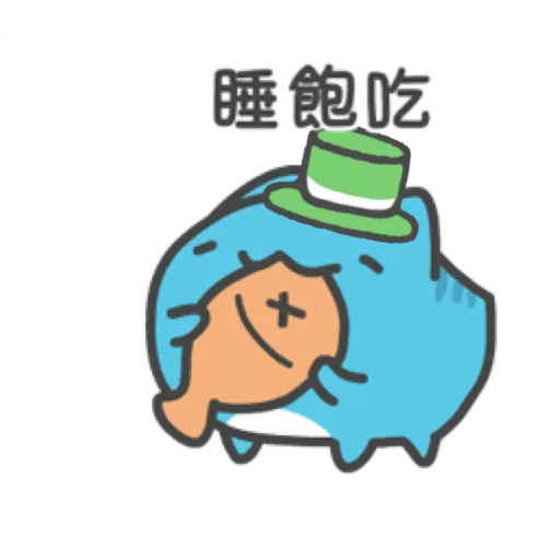 綠綠der Capoo #4 - Sticker 5