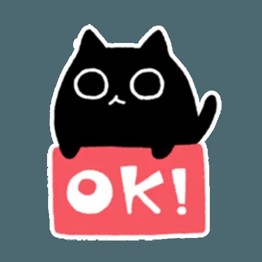 Kedama cat - Sticker 17