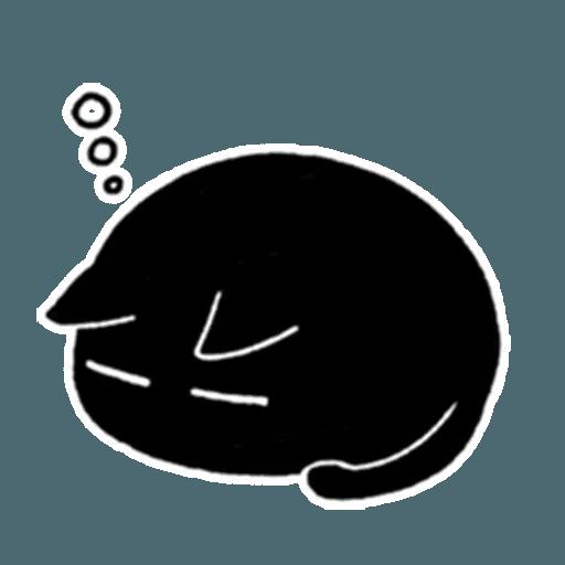 Kedama cat - Sticker 11