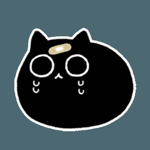 Kedama cat - Sticker 13
