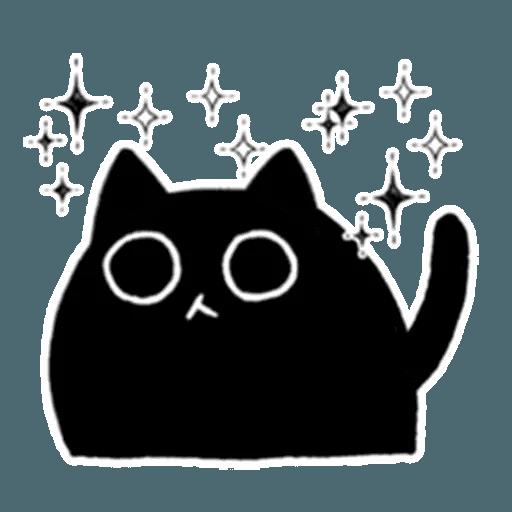 Kedama cat - Sticker 15
