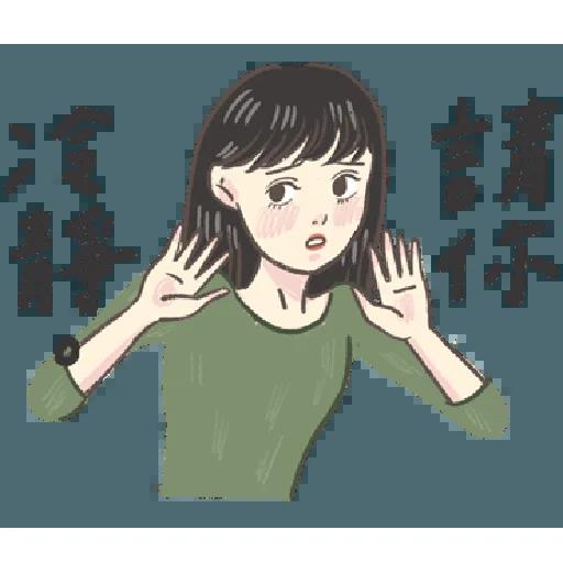 女 - Sticker 5