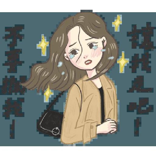 女 - Sticker 4