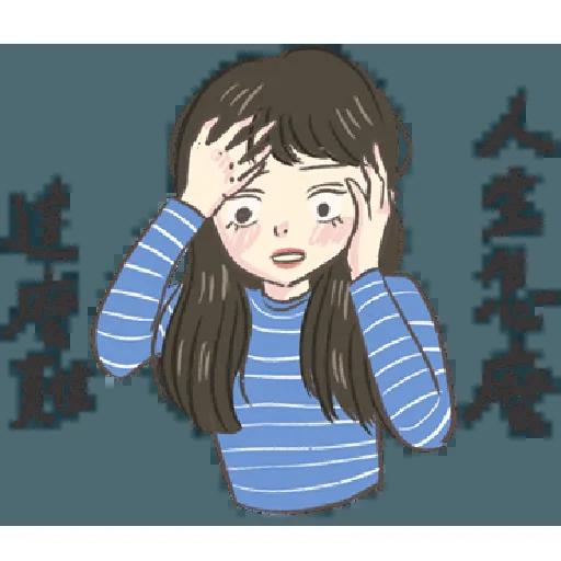 女 - Sticker 2