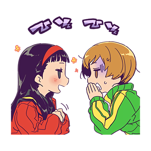 Persona Stalker Club 2/2 - Sticker 7