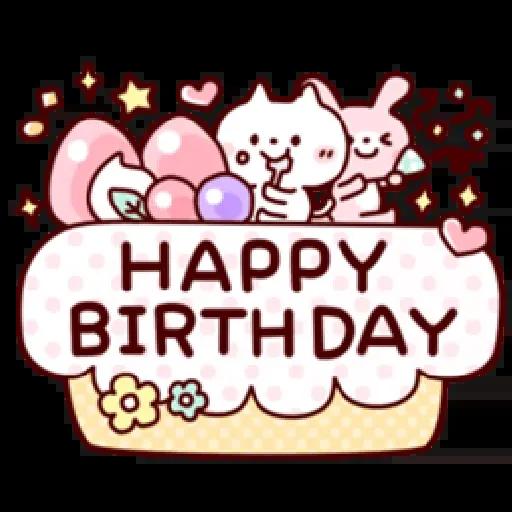 Celebrations ☆ - Sticker 19