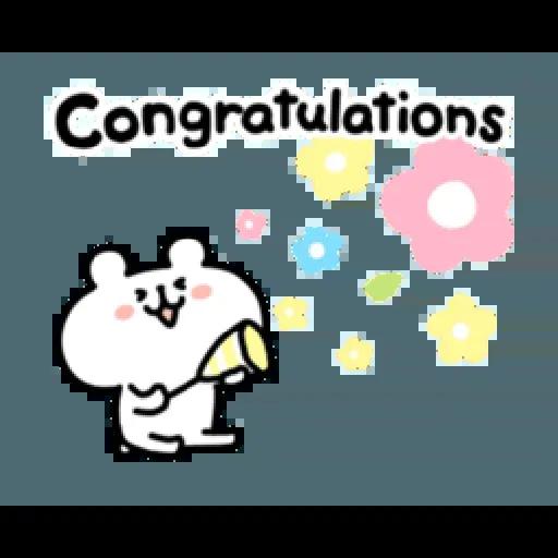 Celebrations ☆ - Sticker 11