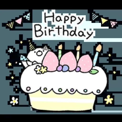 Celebrations ☆ - Sticker 9