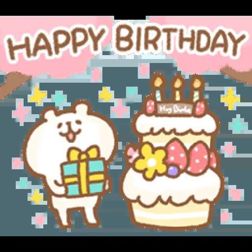 Celebrations ☆ - Sticker 10