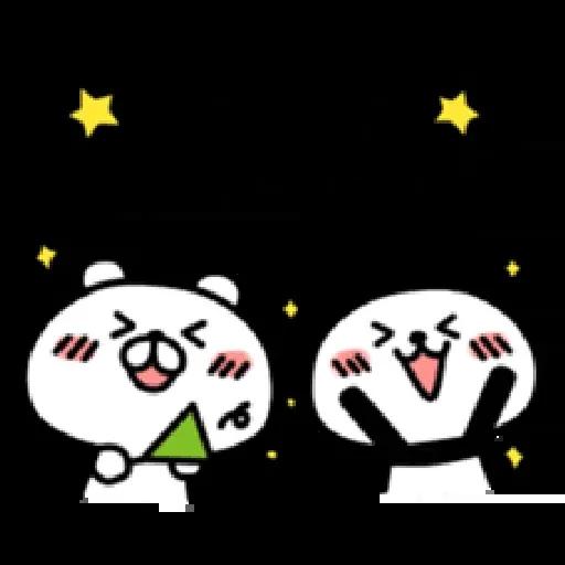 Celebrations ☆ - Sticker 20