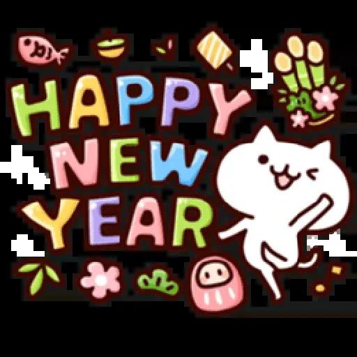 Celebrations ☆ - Sticker 14