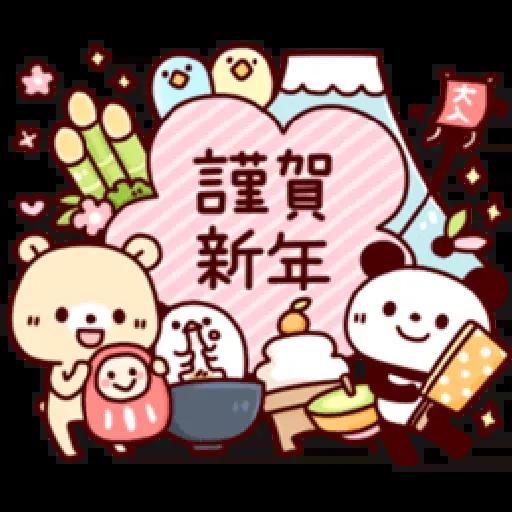 Celebrations ☆ - Sticker 13