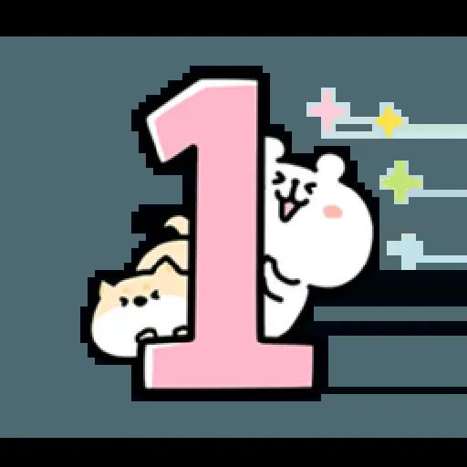 Celebrations ☆ - Sticker 6