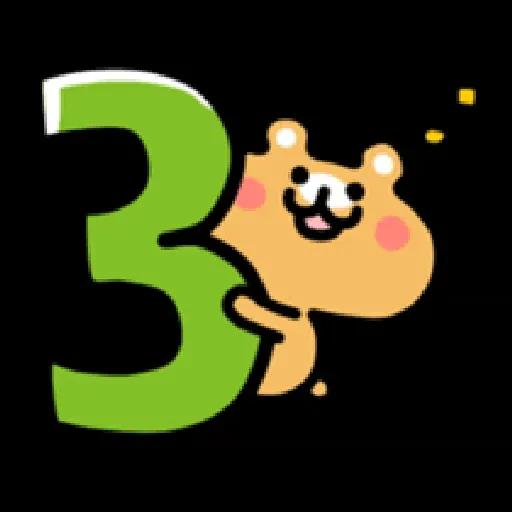 Celebrations ☆ - Sticker 18