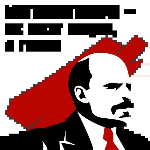 1917 (Часть 2) - Sticker 11
