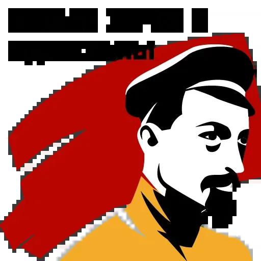 1917 (Часть 2) - Sticker 5