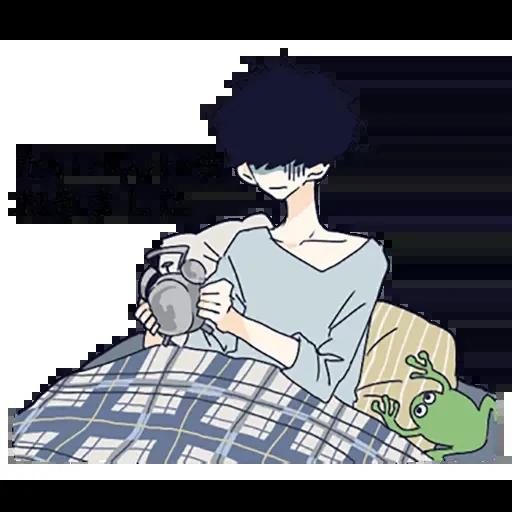 寂寞男孩 - Sticker 27