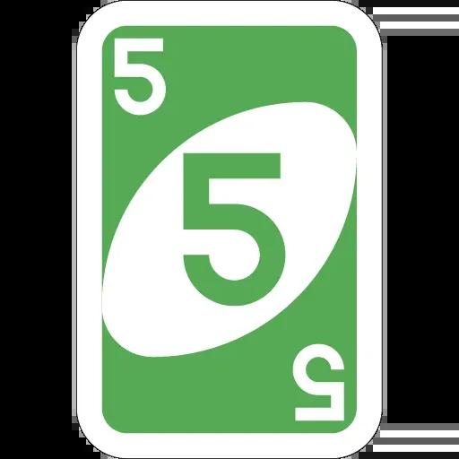 Uno2 - Sticker 2