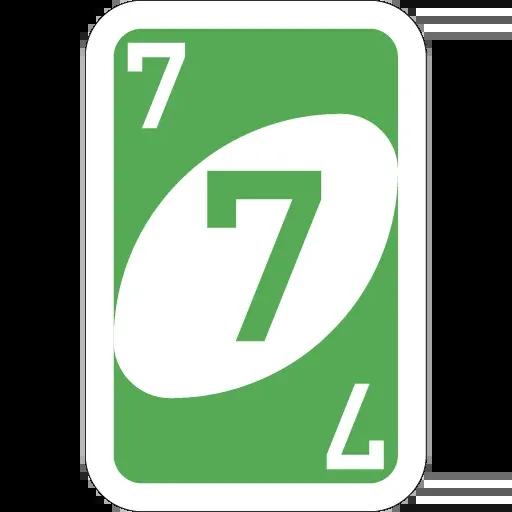 Uno2 - Sticker 10