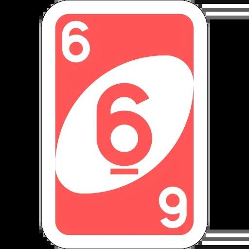Uno2 - Sticker 7