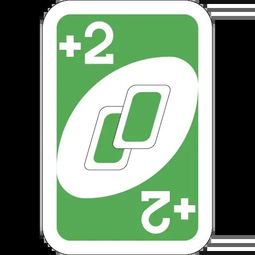 Uno2 - Sticker 22
