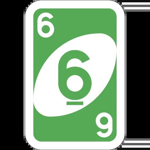 Uno2 - Sticker 6
