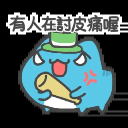 綠綠der II - Sticker 7