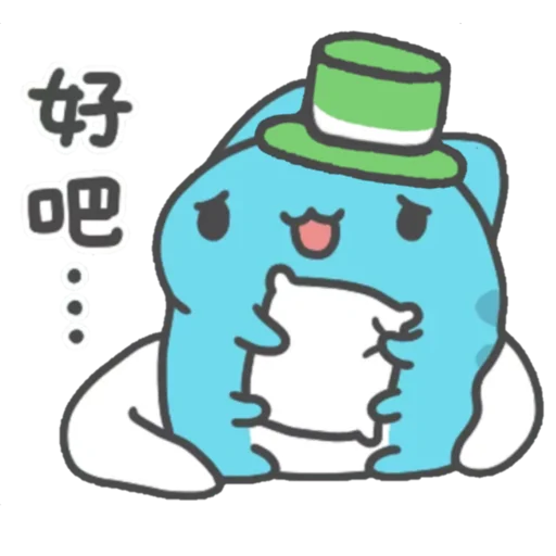 綠綠der II - Sticker 16