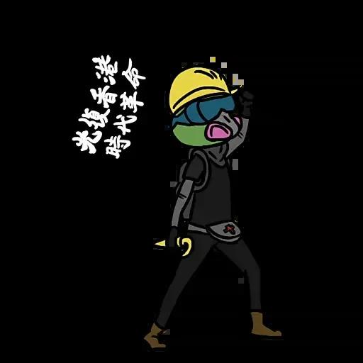 memeHK - Sticker 4