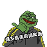 memeHK - Tray Sticker