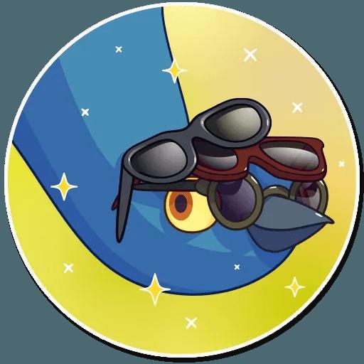 Insane Dove - Sticker 14