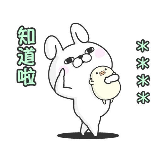 YOSISTAMP-兔兔100%隨你填 - Sticker 30