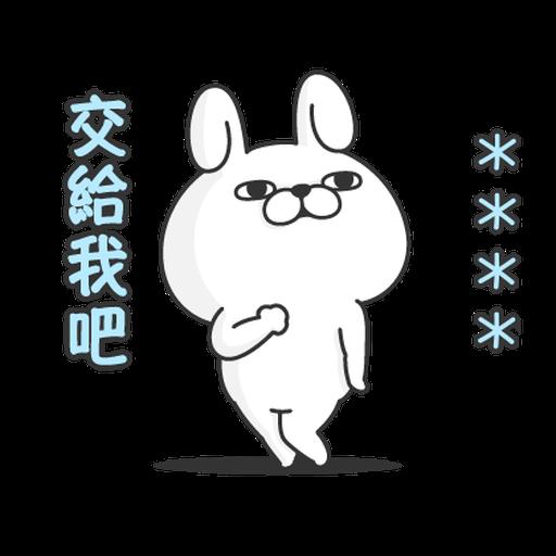 YOSISTAMP-兔兔100%隨你填 - Sticker 12